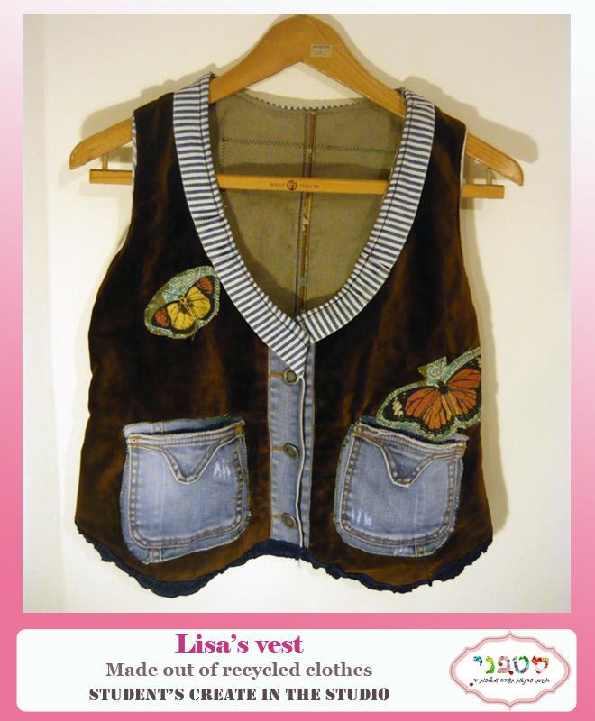 lisa's veste